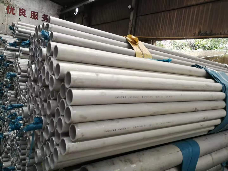 石岐C276合金管按客户要求加工