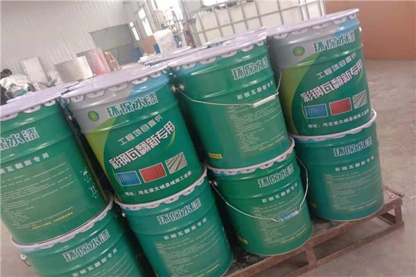 彩钢水性翻新涂料厂家直售陕县