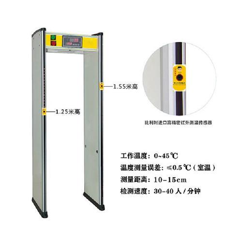 潮州热感成像测温厂家LY-W166