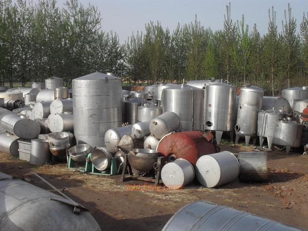 黔南再生资源回收市场报价