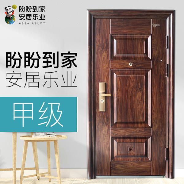 聊城盼盼安全门售后维修服务中心-24小时售后服务热线