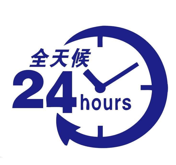 福州天堂保险柜售后维修服务中心-24小时售后服务热线