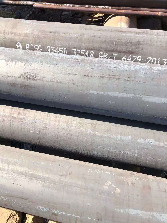 繁昌TP2507厚壁不锈钢管17-4不锈钢棒切割零售