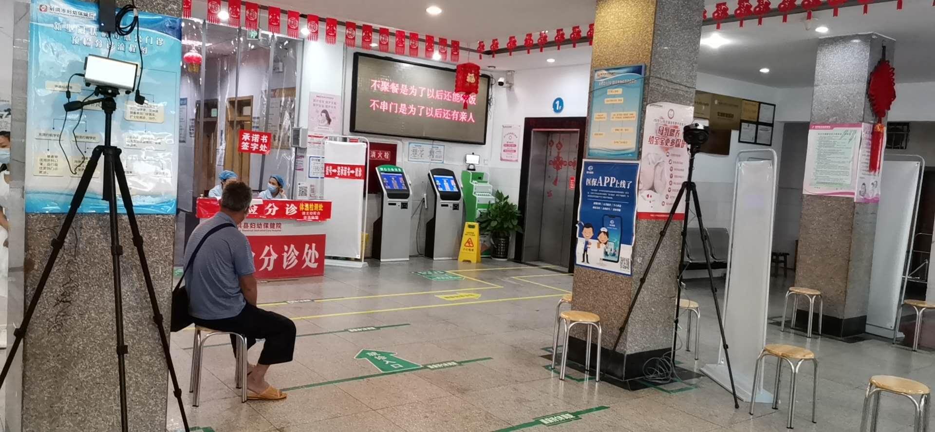 锦州景区测温安检门厂家LY-5611