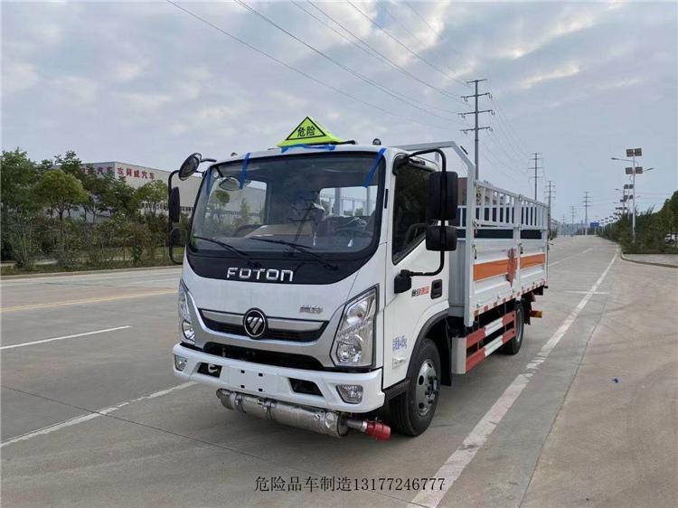 生产福田4吨液化气体运输车/上户无忧服务