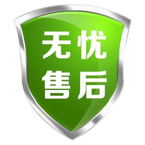 (南京)麦克维尔空调维修-全国联保(各市)维修中心
