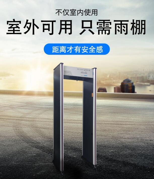 内江红外热像仪厂家LY-6611