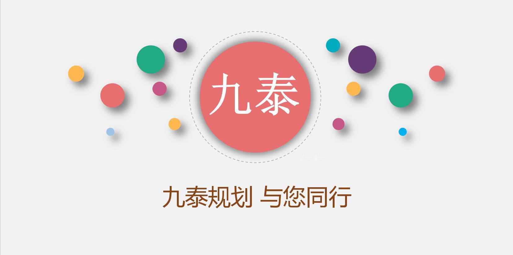 临夏市编写可行性研究报告(鸟瞰图效果图)公司