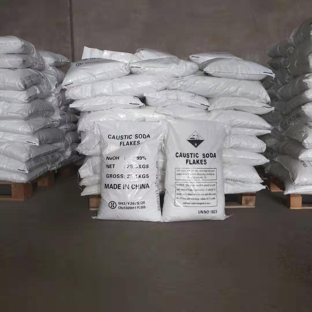 金普新区—低度片碱20%30%40%75%片碱氢氧化钠—华辰实业集团欢迎参观