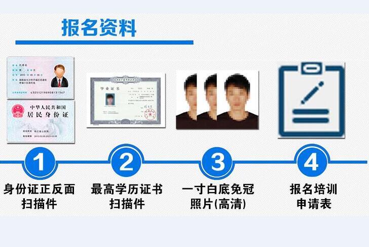 滨州网上如何考污水处理工证和考试背景诚信报名推荐