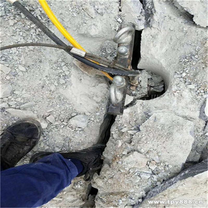 长治液压劈石棒电动液压岩石分裂器