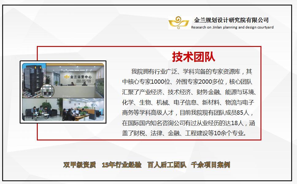 义马做项目计划书专业公司