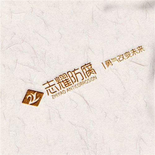 信阳玻璃钢防腐材料每平米多少钱