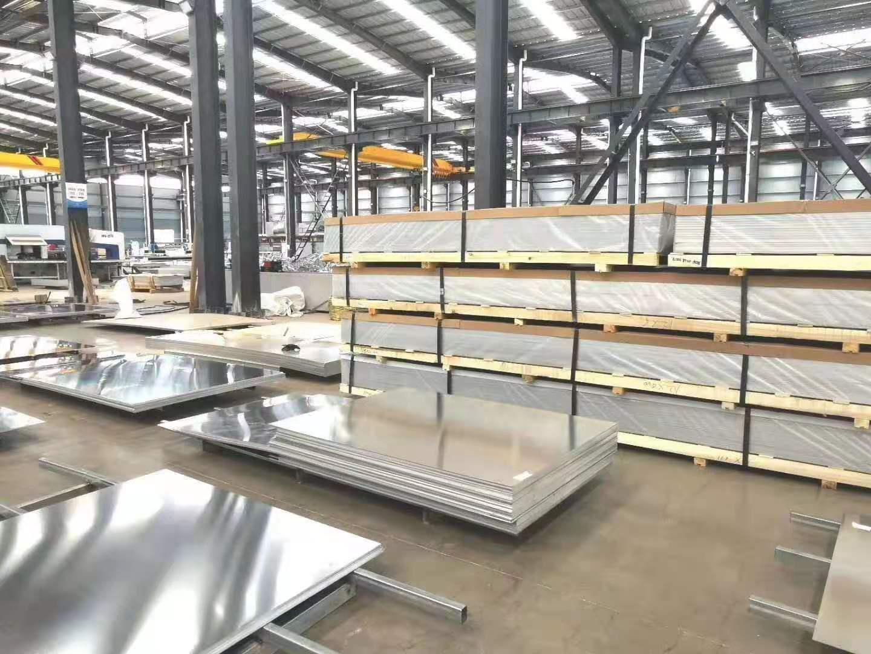 铝板铝锰合金铝卷厂家