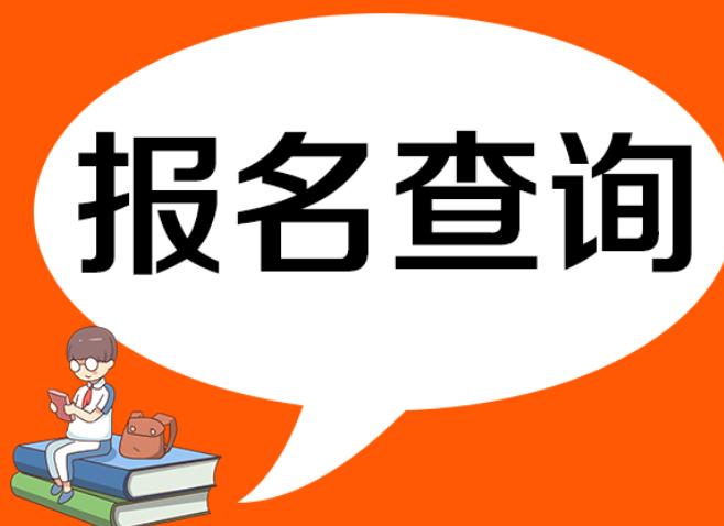 云南保山考空调系统运行操作员证怎么报考考试在哪报名