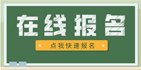 广西贺州考供水仪表工证哪个部门权威怎么报名