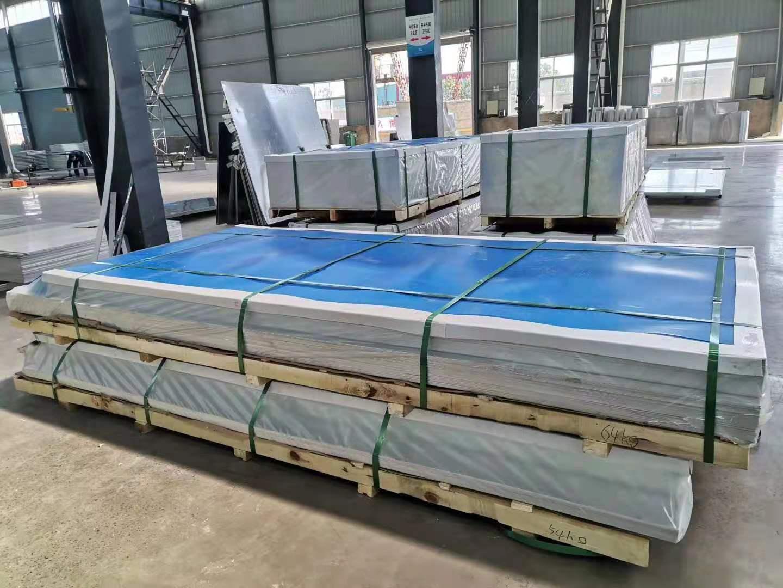 供应0.4mm厚铝合金卷板