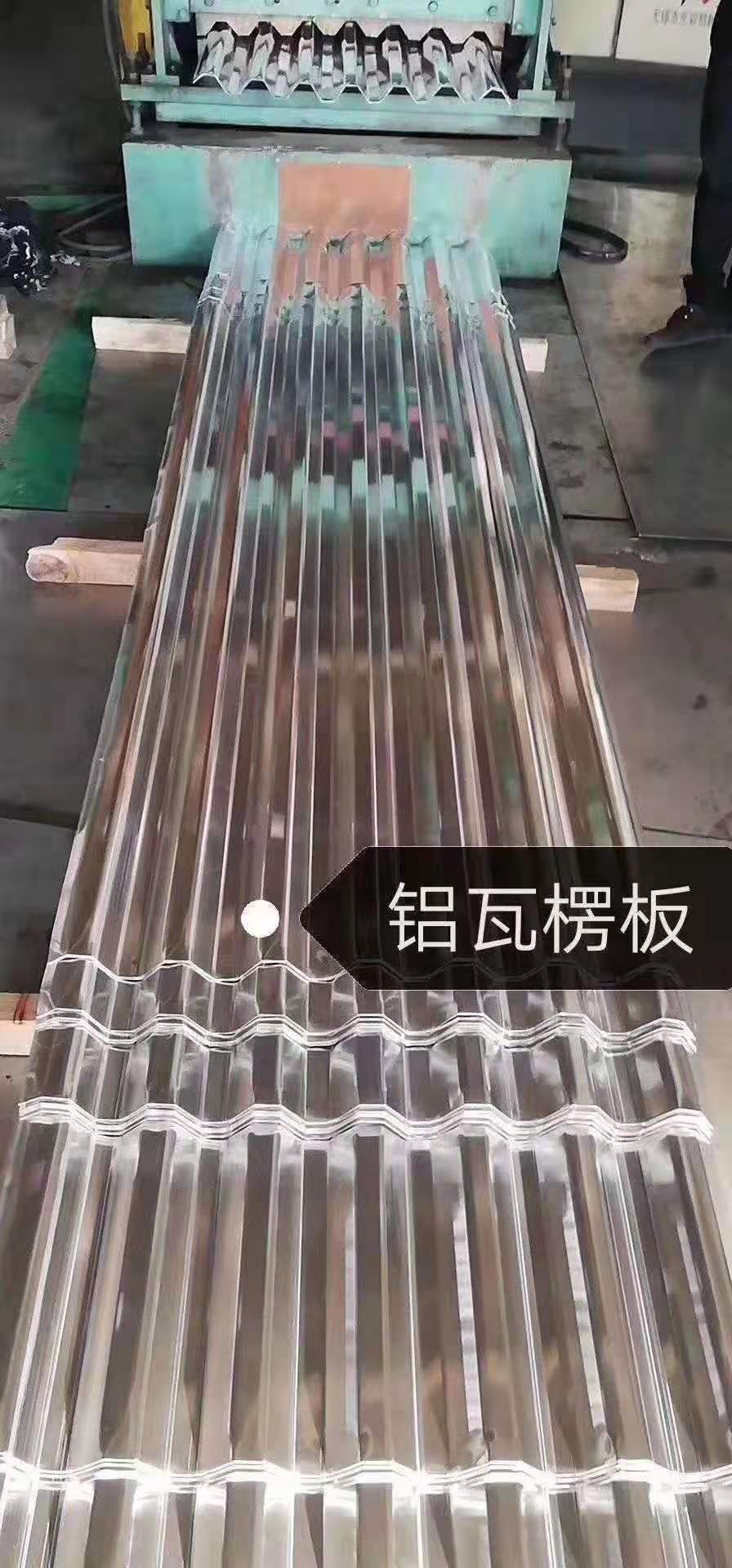 铝板3003氟碳铝皮铝皮