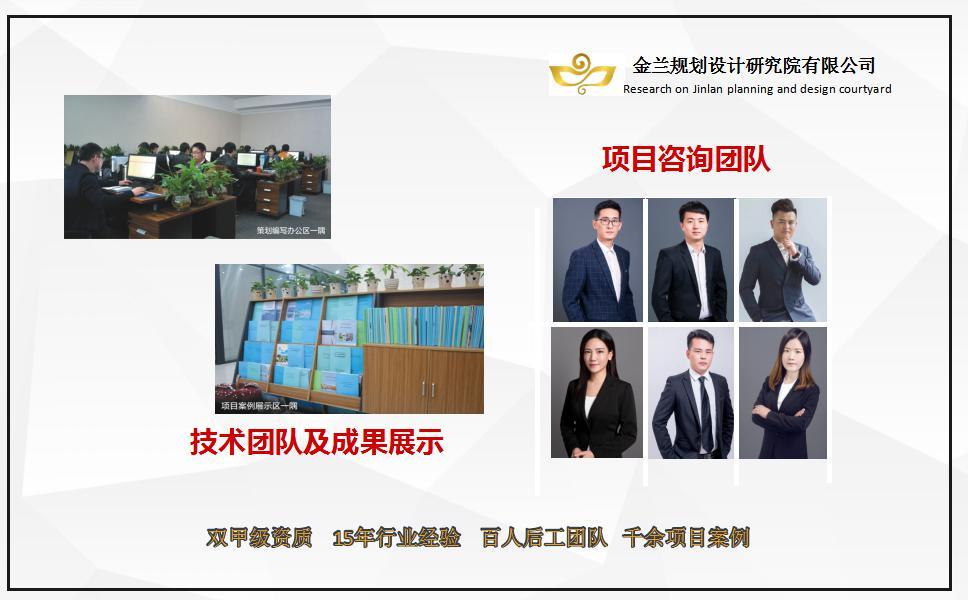 郑州巩义本地做可行性研究报告公司,郑州巩义专业公司