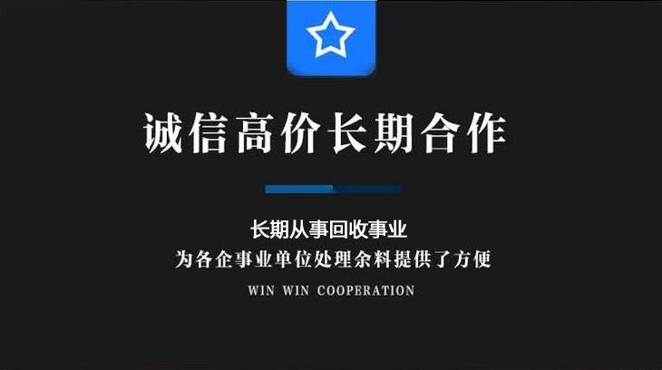 陈江街道废数控刀片回收价优同行