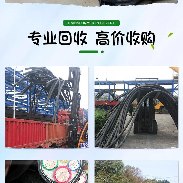 固原市西吉县电缆线回收产品照片