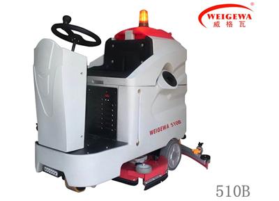 长宁威格瓦洗地机-扫地车-多少钱一台