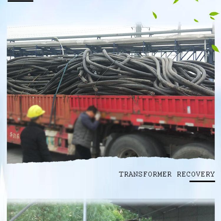 黄冈市黄州区二手电缆回收诚信收购
