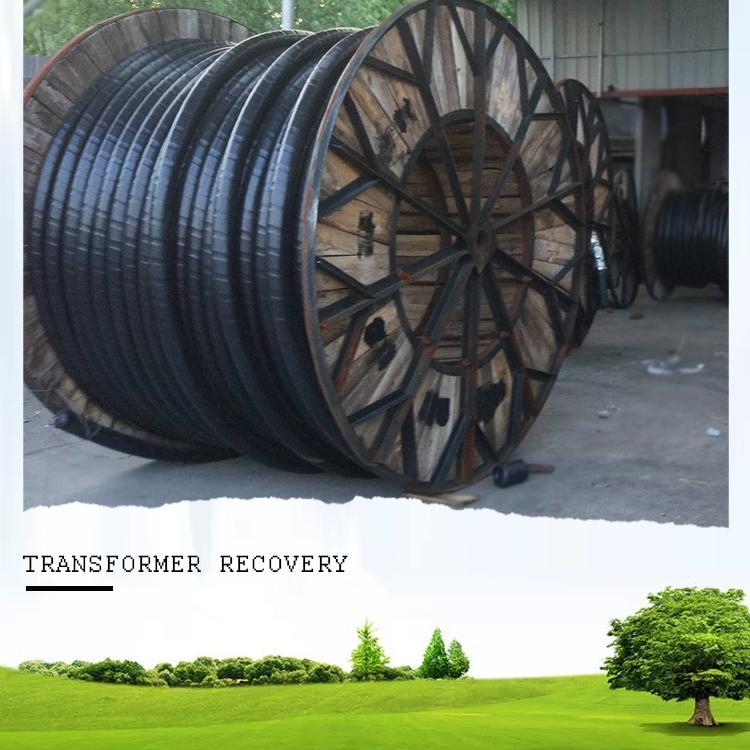 东营市广饶县二手电缆回收有实力的公司