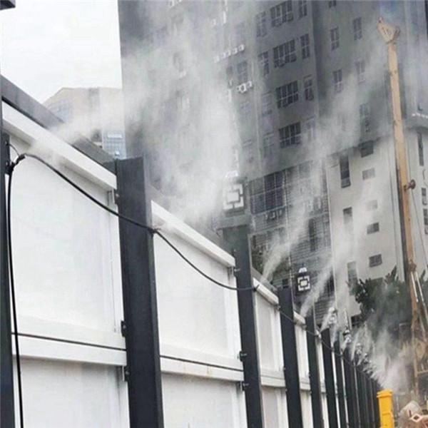 资讯:江西吉安围挡喷淋-石料厂除尘喷淋效果好