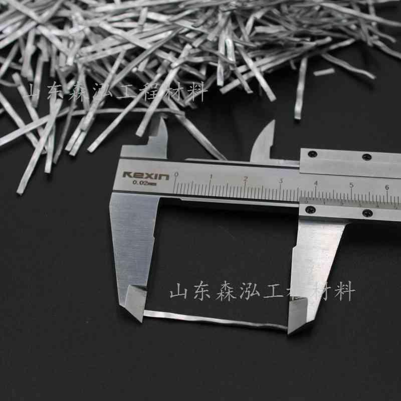 云南省临沧市聚丙烯仿钢纤维水泥混凝土用纤维厂家现货