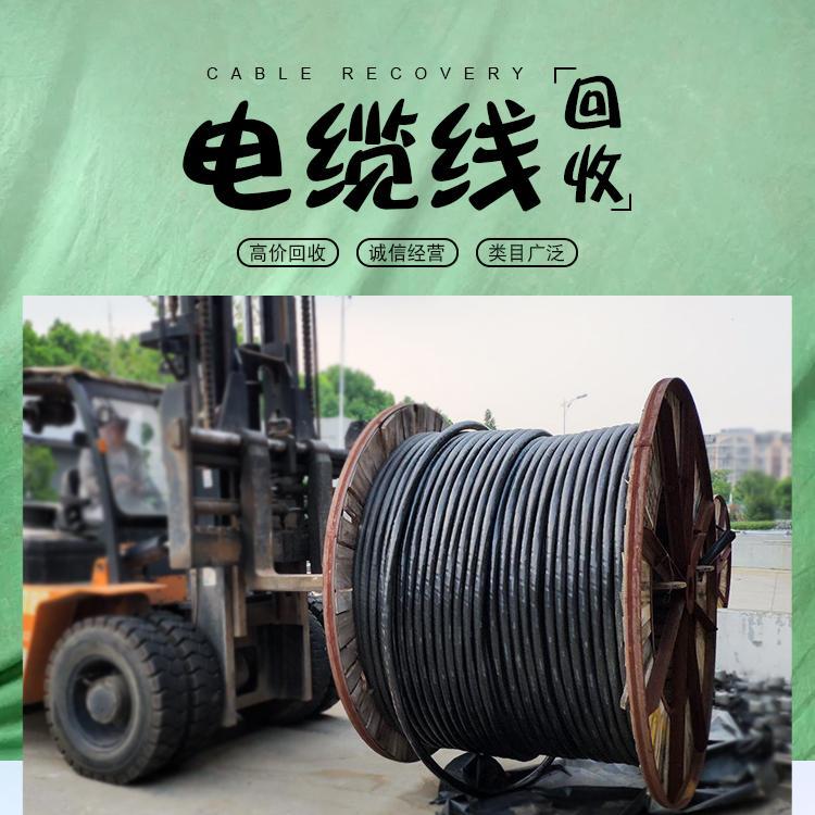 赣州市安远县二手电缆回收按台数报价