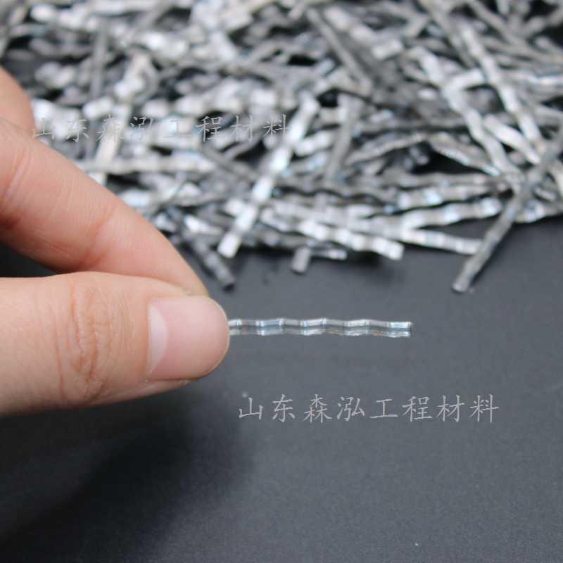 浙江省杭州市聚丙烯粗纤维抗车辙剂长期供应