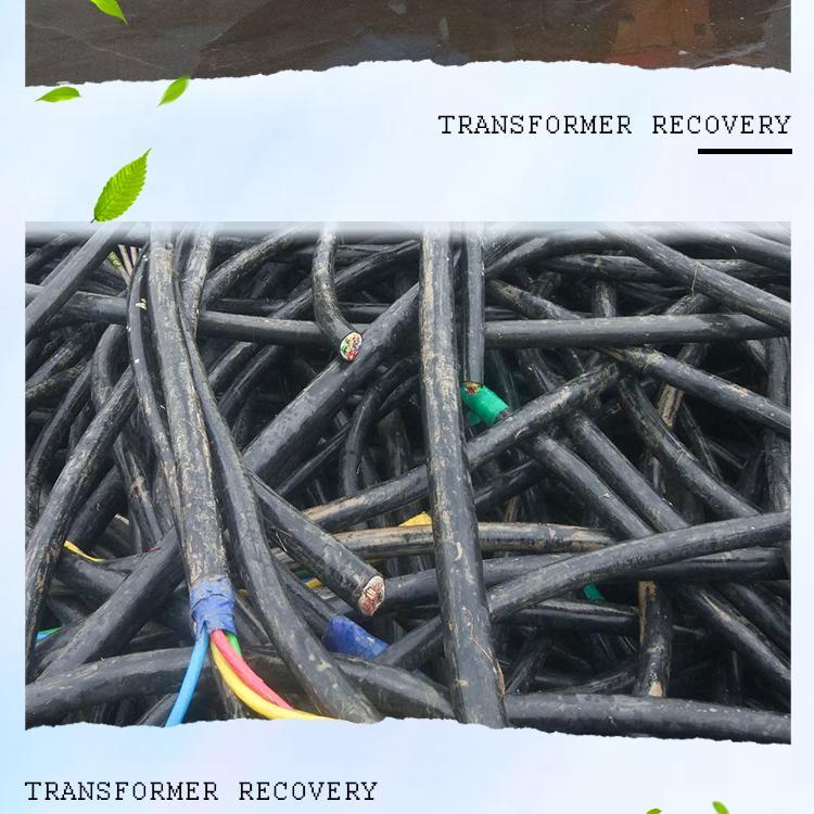 运城市新绛县废旧电缆回收主要价格高