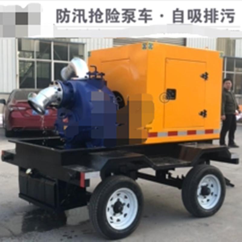 姑苏防汛排水泵大功率