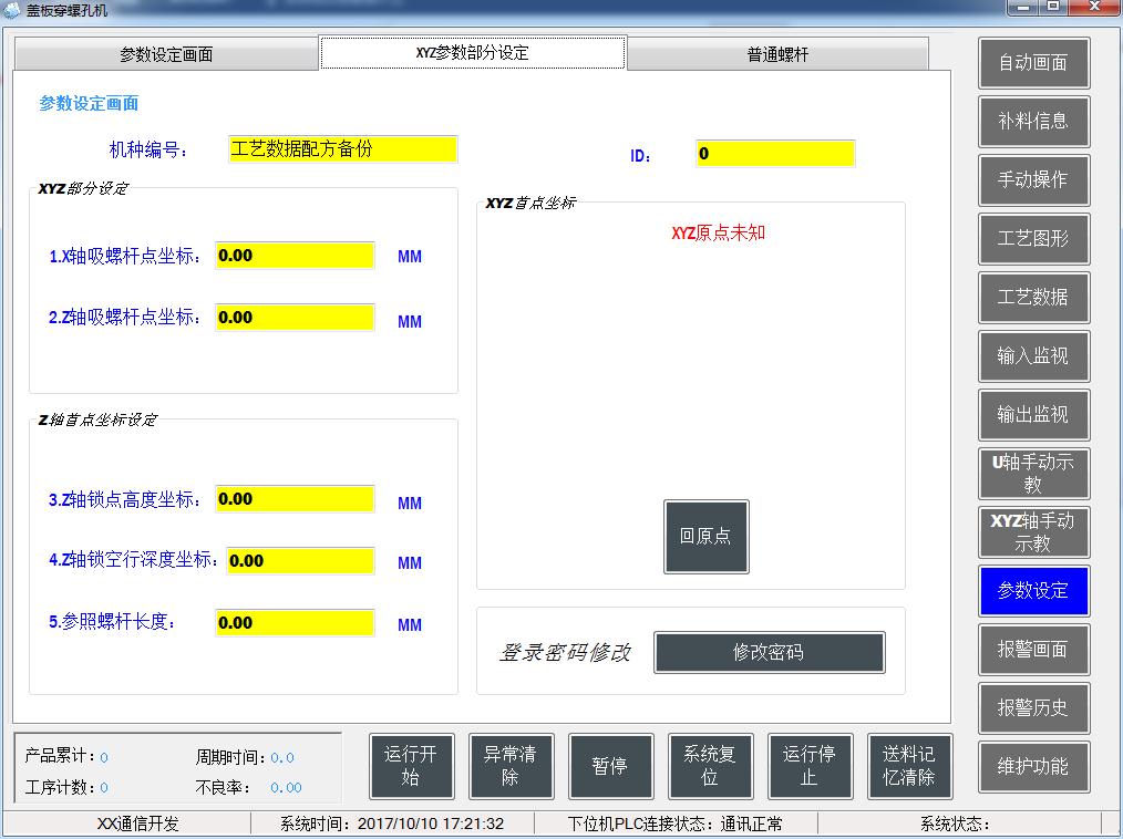 特价库存pLC:140CPU11303,pLC:140CPU11302