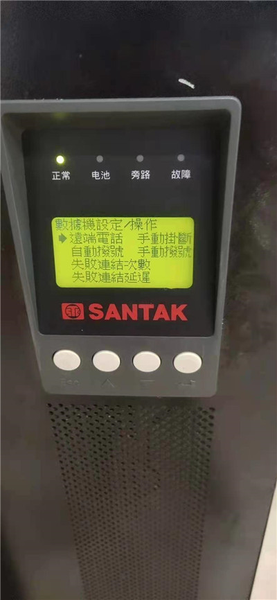 阜新APC UPS-【多少钱】