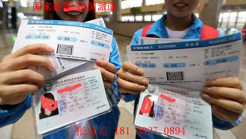 东营劳务派遣资质公司工作签证保签包过出国务工招聘信息