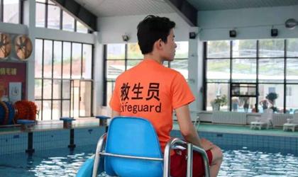 三沙报考一个游泳教练证招生简章预览考前准备省心攻略