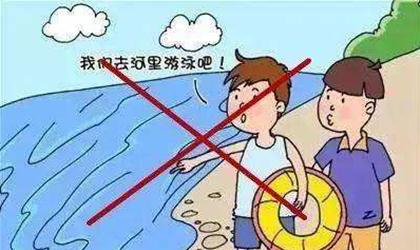 阜阳游泳救生员证考不过怎么解决我来分享几个小心得全程解析