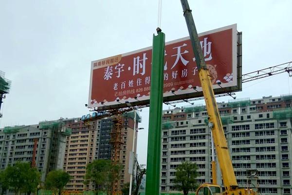山南隆子高炮生产厂商--实业股份公司