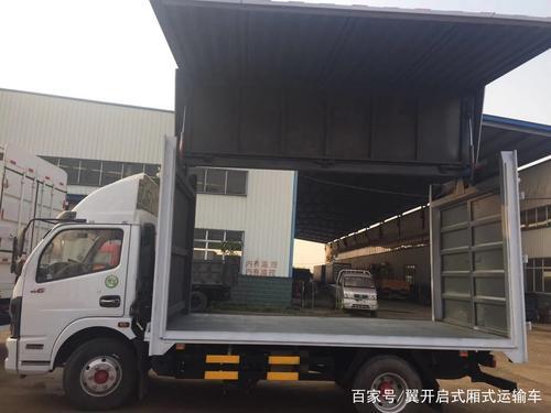 萍乡,九江到怀化17米13米板车上门提货