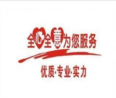 南宁飞歌空调全国售后电话—〔7*24小时服务热线)客服中心