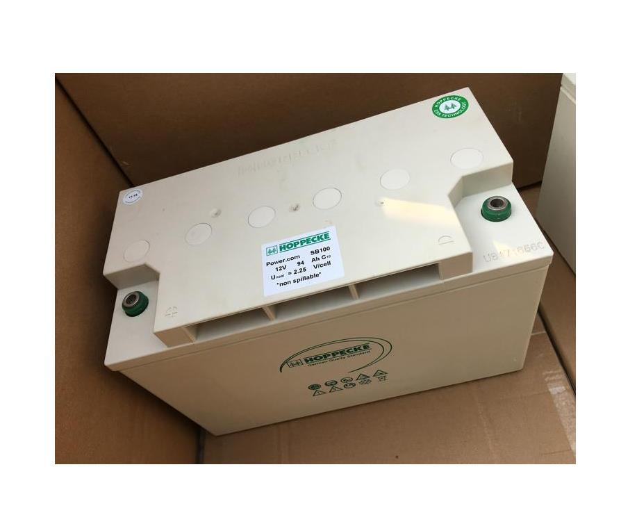 镇安海志90AH蓄电池厂家经销商