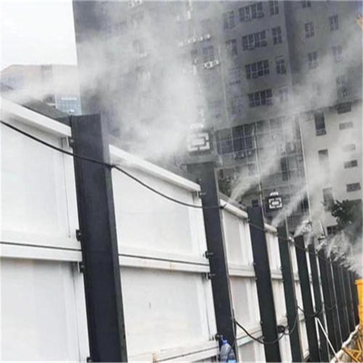 广安-围挡喷淋全自动喷淋系统