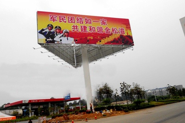 日照岚山广告塔制作厂商--勘察质量保证