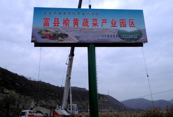 赤峰松山高炮生产加工厂--实业股份公司