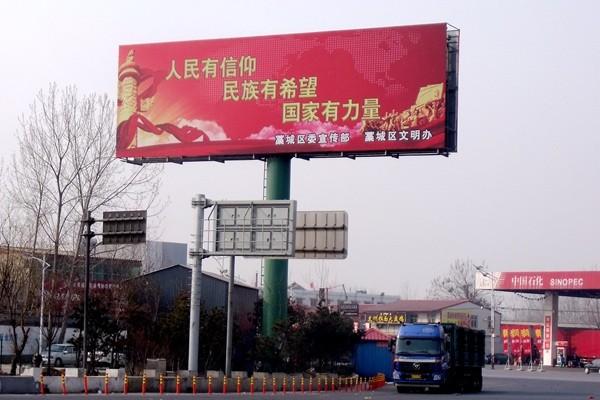 呼伦贝尔陈巴尔虎旗单立柱制作厂家