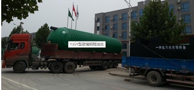 荣昌河北玻璃钢有优惠吗?