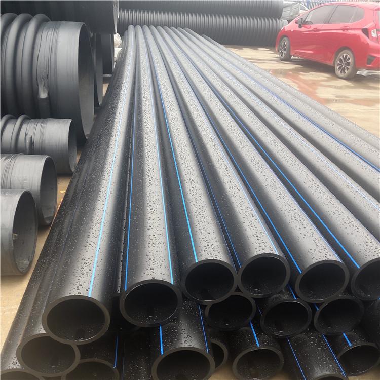 河池宜州pe80给水管厂家pe给水管50厂家生产