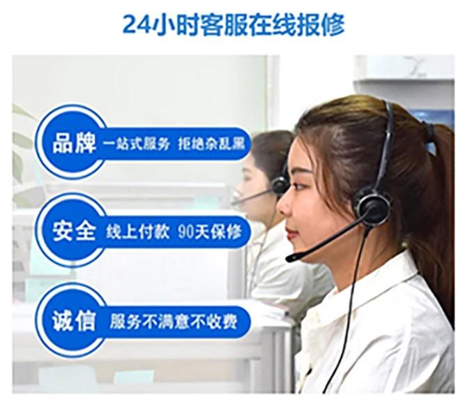 上海西门子热水器售后维修中心—全国统一服务热线24小时400客服中心